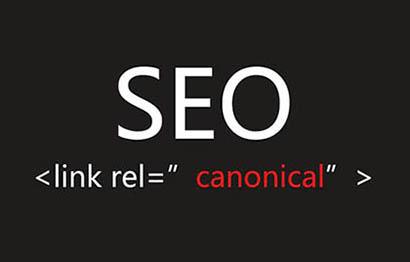 HTML中的canonical标签是什么?canonical标签的使用技巧有哪些?
