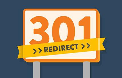 301重定向什么情况下会用到?301跳转如何设置?