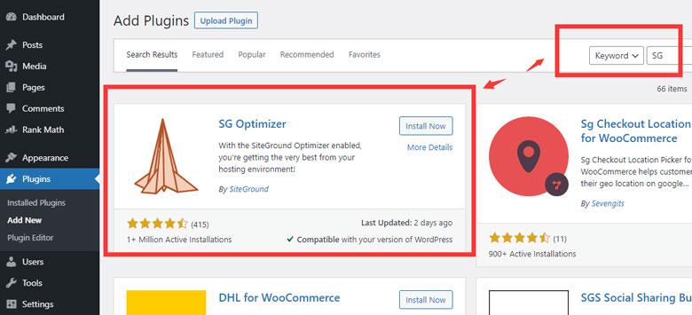 安装 SG Optimizer
